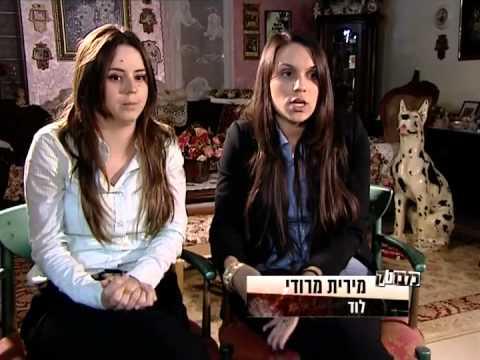 כלבוטק 2013 - פרק 3 - קומבינת הפסיכומטרי - 8.5.13