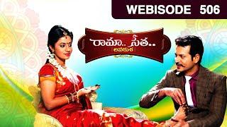 Rama Seethekkada 12-04-2016 | Zee Telugu tv Rama Seethekkada 12-04-2016 | Zee Telugutv Telugu Serial Rama Seethekkada 12-April-2016 Episode