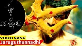 Jaruguthunnadi Song - Krishnam Vande Jagadgurum