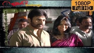 Gabbar Singh 2 Movie Launch