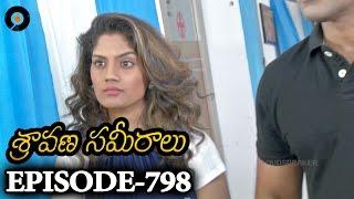 Sravana Sameeralu 21-06-2016 | Gemini tv Sravana Sameeralu 21-06-2016 | Geminitv Telugu Episode Sravana Sameeralu 21-June-2016 Serial
