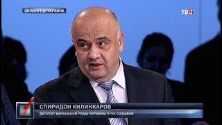 Обманутая Украина. Право голоса
