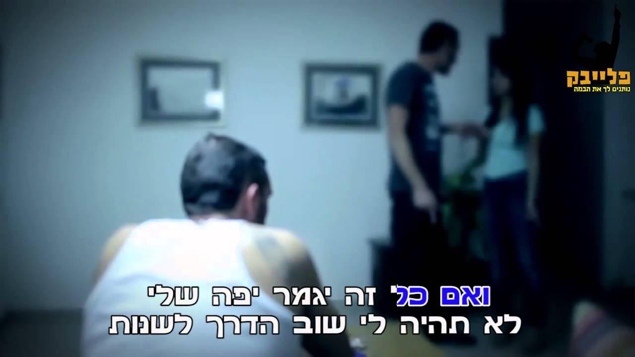 חגי ישראלי - כל הכוכבים קריוקי