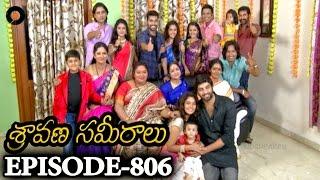 Sravana Sameeralu 01-07-2016 | Gemini tv Sravana Sameeralu 01-07-2016 | Geminitv Telugu Episode Sravana Sameeralu 01-July-2016 Serial