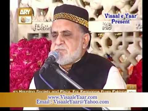 URDU NAAT(Dilon Ke Gulshan)MARGHOOB HAMDANI IN DATA DARBAR.BY  Naat E Habib