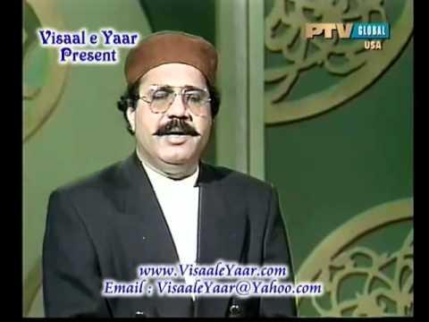 URDU NAAT(Aap Ki Shan e Karam)ABDUL RAUF RUFI IN PTV.BY   Naat E Habib