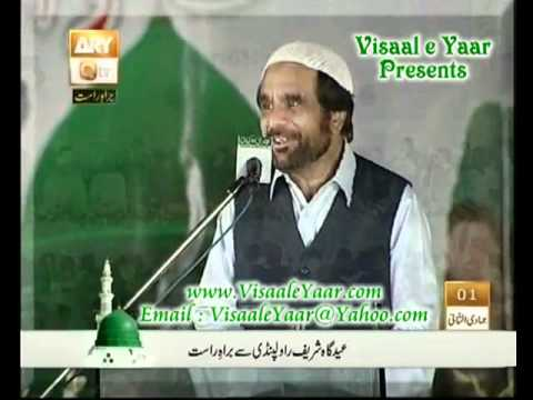 Urdu Naat( Kar Do Karam)Yousuf Memon In Eidgah Sharif.By  Naat E Habib