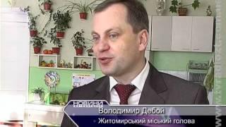 Святой Николай и Дебой подарили житомирским детям подарки
