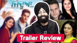Trailer Review & Reaction   Jindua   Jimmy Sheirgill, Neeru Bajwa, Sargun Mehta