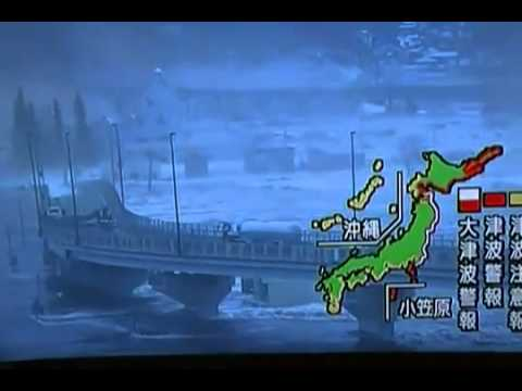 8.9 Magnitude Earthquake Hits Japan 2011/03/11