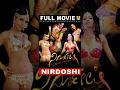 Nirdoshi Hot Kannada Movie - Full Length