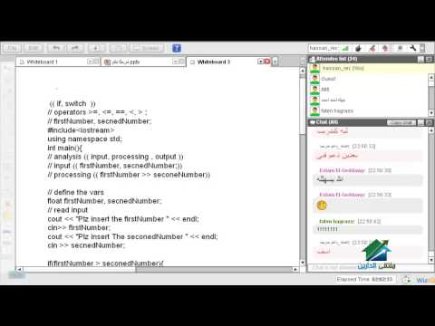 Introduction To Programming with C++ | Aldarayn Academy | Lecture 7