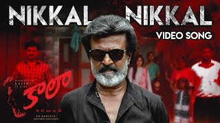 Nikkal Nikkal - Video Song | Kaala