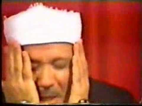 Abdul Basset Quran