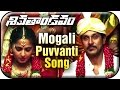 Siva Thandavam Full Songs - Mogali Puvvanti song - Vikram, Anushka Shetty, Amy Jackson