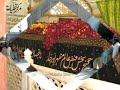 Aulia Allah(Hazrat Data Ganj Bakhsh Ali Hajweri,Lahore)By Visaal