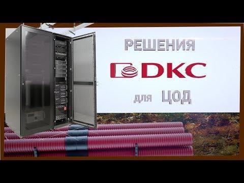 3506415HDZ | Лоток неперфорированный 200х80, L=3000, 1.5мм, горячеоцинкованное