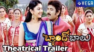 Band Balu Movie : Theatrical Trailer