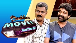 Madhan Movie Matinee 26-04-2015 PuthuYugamtv Show | Watch PuthuYugam Tv Madhan Movie Matinee Show April 26, 2015