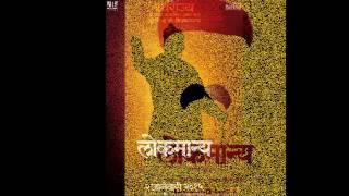 Lokmanya Ek Yug Purush 2015 Trailer
