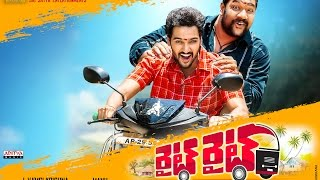 Right Right | Official Teaser | Sumanth Ashwin | Prabhakar | Pooja Jhaveri