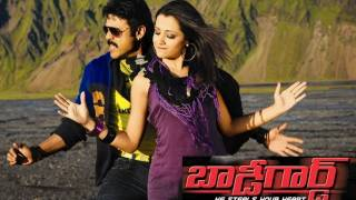 Bodyguard Title Song Song With Lyrics
