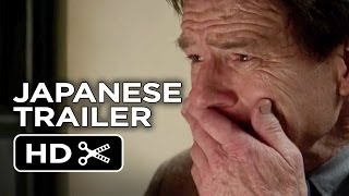 Godzilla Official Japanese Trailer (2014) - Bryan Cranston Monster Movie HD
