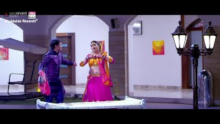 Table Pe Lavel Mili  Full Song  BHOJPURI HIT SONG  DINESH LAL YADAV ,AAMRAPALI DUBEY