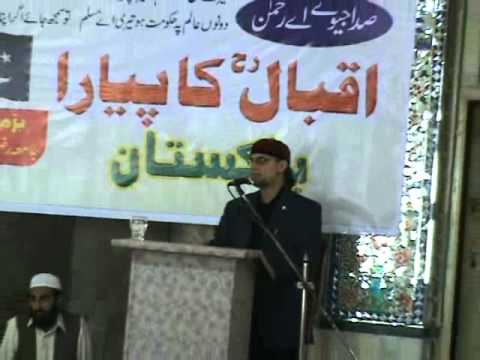 Zaid Hamid is Addressing to Students of Jamia Rizwia Zia Ul Uloom in Rawalpindi (part 4 of 6)