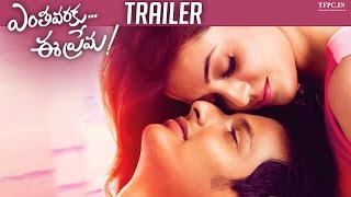 Enthavaraku Ee Prema Trailer   Official   Jiiva   Kajal   TFPC