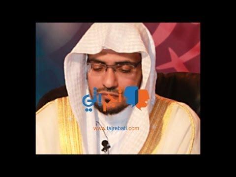 مجموعة محبي الشيخ صالح المغامسي بموقع تجربتي
