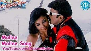 Mallee Mallee Song - Maa Annayya Bangaram