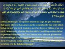 Surah Baqarah [Verse 284-End] by Hasan bin Abdullah, a boy!