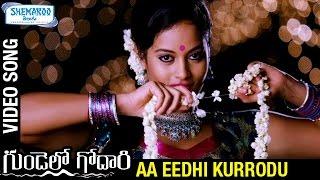 Aa Eedhi Kurrodu Full Video Song - Gundello Godari
