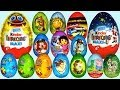 60 Surprise eggs Kinder Surprise Dora the Explorer Peppa Pig Mickey Mouse clubhouse
