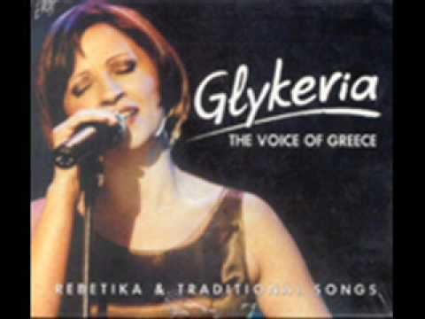Glykeria - Mexri Na Vroume Ourano