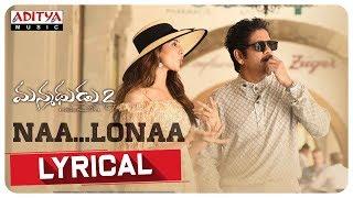 Nalona Lyrical | Manmadhudu 2