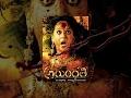 Arundhati Telugu Full Length  HD Movie - Anushka, Sonu Sood, Shinde