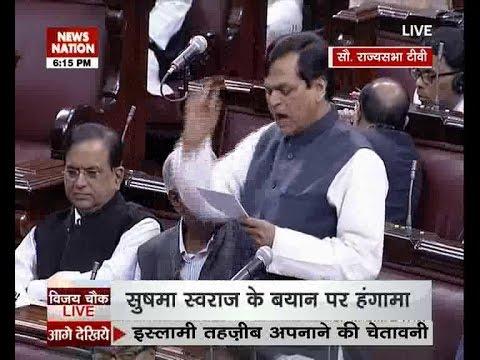 Vijay Chowk: Sushma's 'Gita' comment creates rift in Parliament