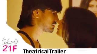 Kumari 21F - Theatrical Trailer
