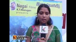 Vangakkarai Movie Audio Launch