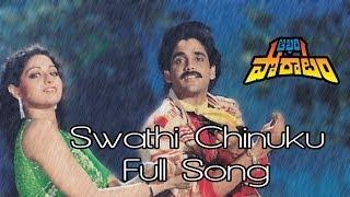 Swathi Chinuku Full Song ll Aakhari Poratam