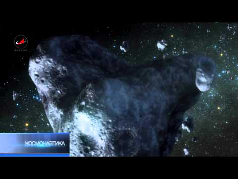 asteroid-smotret-onlayn