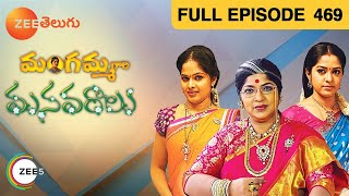 Mangamma Gari Manavaralu 19-03-2015 | Zee Telugu tv Mangamma Gari Manavaralu 19-03-2015 | Zee Telugutv Telugu Episode Mangamma Gari Manavaralu 19-March-2015 Serial