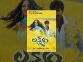 Lakshyam Full Length Telugu Movie