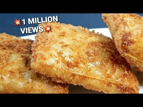 Chicken Cheese Box Patties l Ramadan Recipes l Cooking with Benazir
