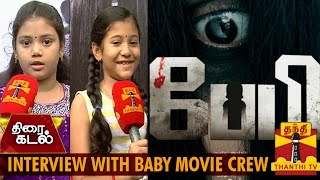 Watch Exclusive Interview With Horror Film