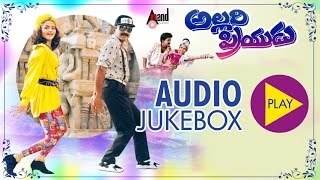 Allari Priyudu | Full Songs Audio JukeBox