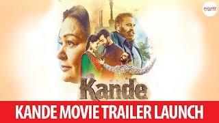 kande Punjabi Movie   Trailer Releasing   Punjabi Grooves 2018