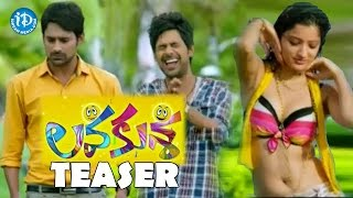 Lava Kusa Movie Teaser